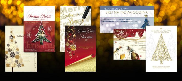 božićna čestitka poslovnim partnerima tekst Naša Djeca • Čestitke božićna čestitka poslovnim partnerima tekst